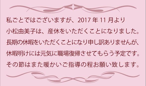komatsu_sankyu_pc